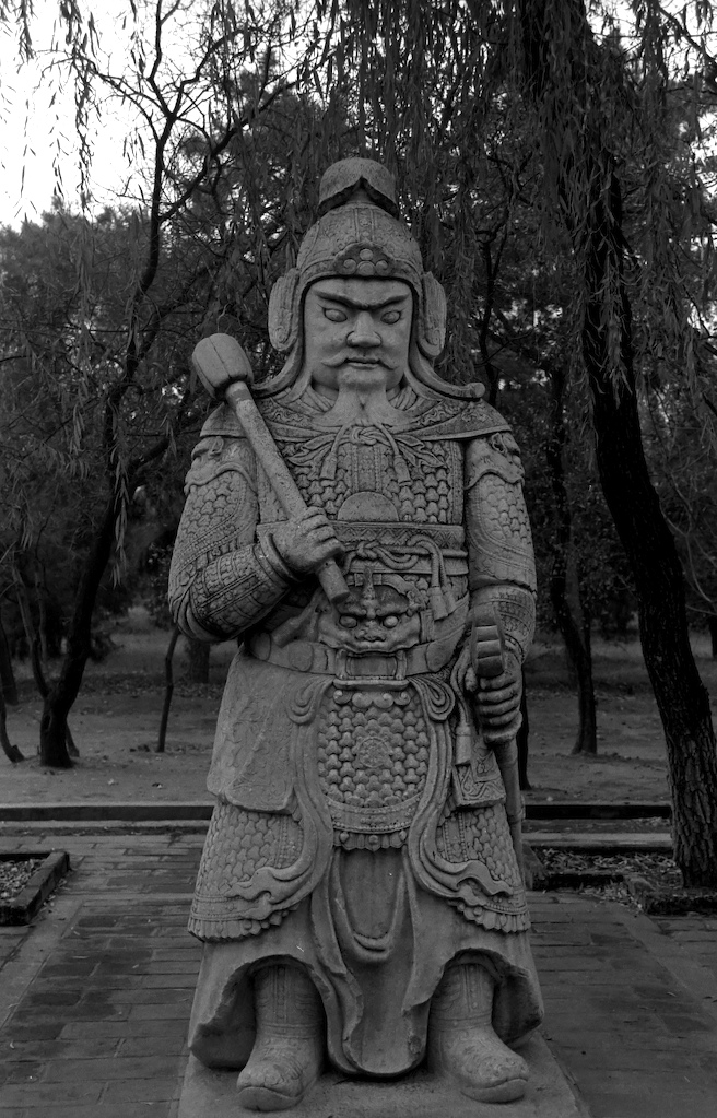 China-path of Heaven-BW1-29