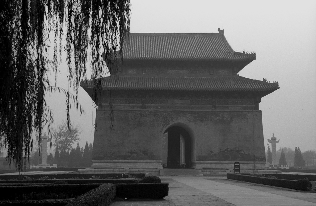China-path of Heaven-BW2-34