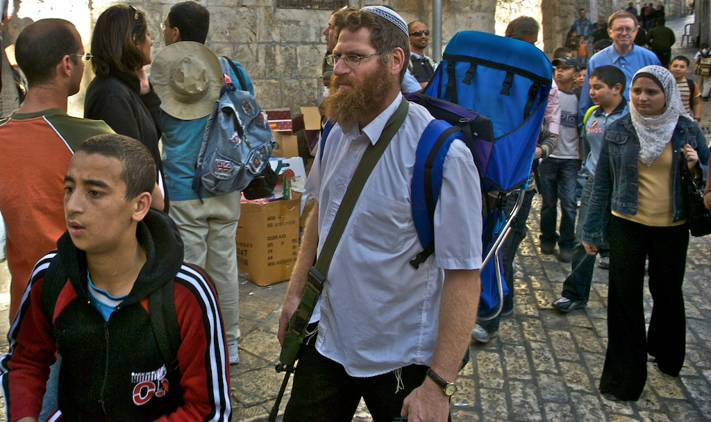 father-gun-baby-backpack-jerusalem